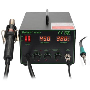 寶工Pro'sKit 2合1SMD吹焊臺,AC220V,700W,SS-989H