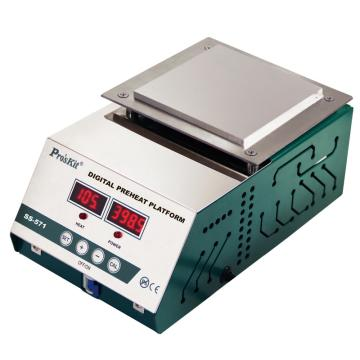 寶工Pro'sKit 專業溫控預熱平臺,300W ,SS-571H