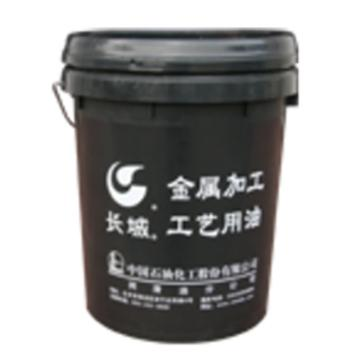 长城 R5125 薄层防锈油,15kg/桶