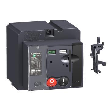 九州彩票电气 电动操作机构,MT250 208-277V 60Hz/220-240V 50/60Hz,LV431541