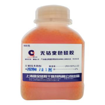 昌全 无钴变色硅胶,橙色,3-5mm,500g/瓶