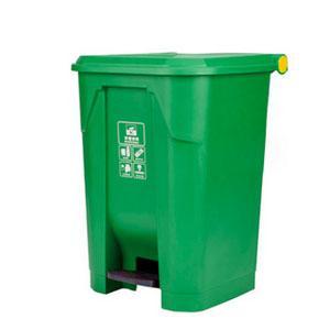 Raxwell分类垃圾桶,脚踏户外垃圾桶 50L绿色(厨余垃圾)40x40x60cm