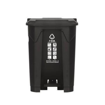 Raxwell分类垃圾桶,脚踏户外垃圾桶 50L黑色(干垃圾)40x40x60cm