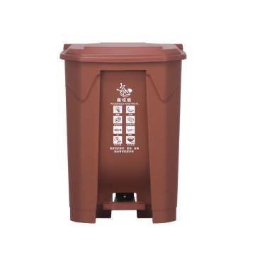 Raxwell分类垃圾桶,脚踏户外垃圾桶 50L咖啡色(湿垃圾)40x40x60cm