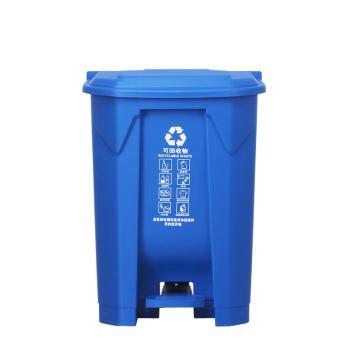Raxwell分类垃圾桶,脚踏户外垃圾桶 50L蓝色(可回收垃圾)40x40x60cm