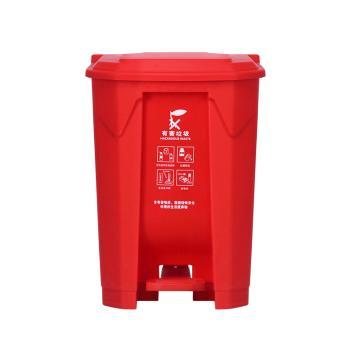 Raxwell分类垃圾桶,脚踏户外垃圾桶 50L红色(有害垃圾)40x40x60cm