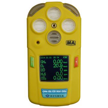 北京卓安 多参数气体测定器,CD5,煤安证号 MFA110025