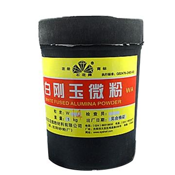 西域推荐 白刚玉微粉,1kg/罐