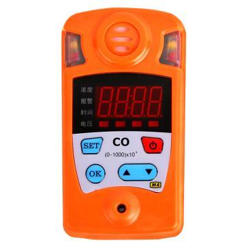 北京卓安 便攜式一氧化碳測定器,CTH1000,煤安證號MFA110031