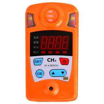 北京卓安 便攜式甲烷檢測報警儀,JCB4,煤安證號MFA110032