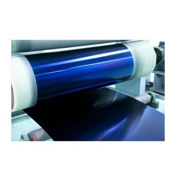 NITTO 蓝膜,300,000mm/卷