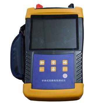 扬州国浩电气 手持回路电阻测试仪,GHHL3610