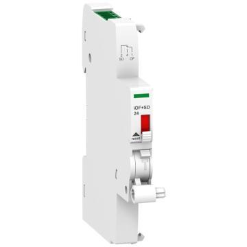 施耐德Schneider 带Ti24接口的电气附件iOF+SD24 ,A9A26897
