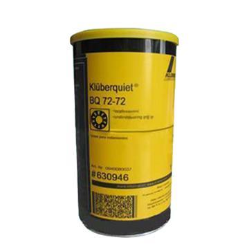 克鲁勃 润滑脂,BQ 72-72,1KG/罐