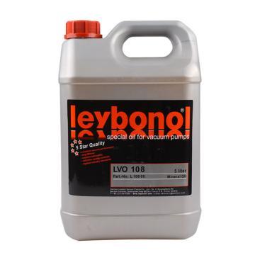 萊寶 真空泵油,LVO108,5L/桶