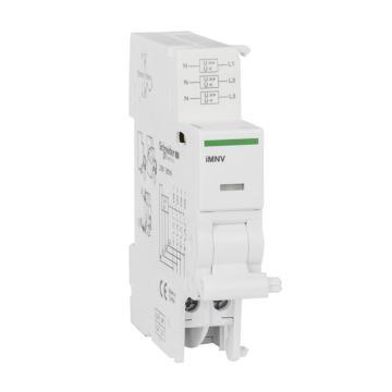 施耐德Schneider iMNV适用于4P MCB (iC65),A9A26974(9的倍数订货)