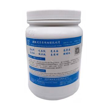 佳润 线切割乳化膏 ,JR3B,2kg*9桶/箱