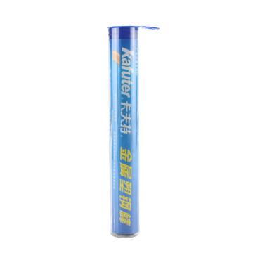卡夫特 金属塑钢棒,100G/支