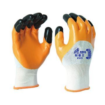 登升 丁腈涂层手套,909,耐磨王丁腈涂层手套