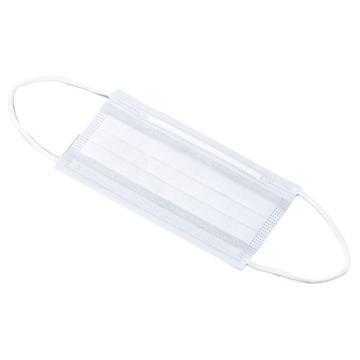 亚速旺实验室用双层口罩Ⅱ(挂耳型)1箱(50只/袋X40袋)