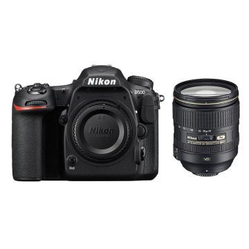尼康D500 单反数码照相机,套机(AF-S 24-120mm f/4G ED VR 防抖镜头)