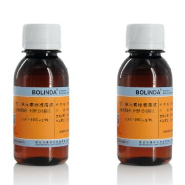 博林达 铬黑T指示液,w(C20H12N3NaO7S) = 5g/L,100mL/瓶