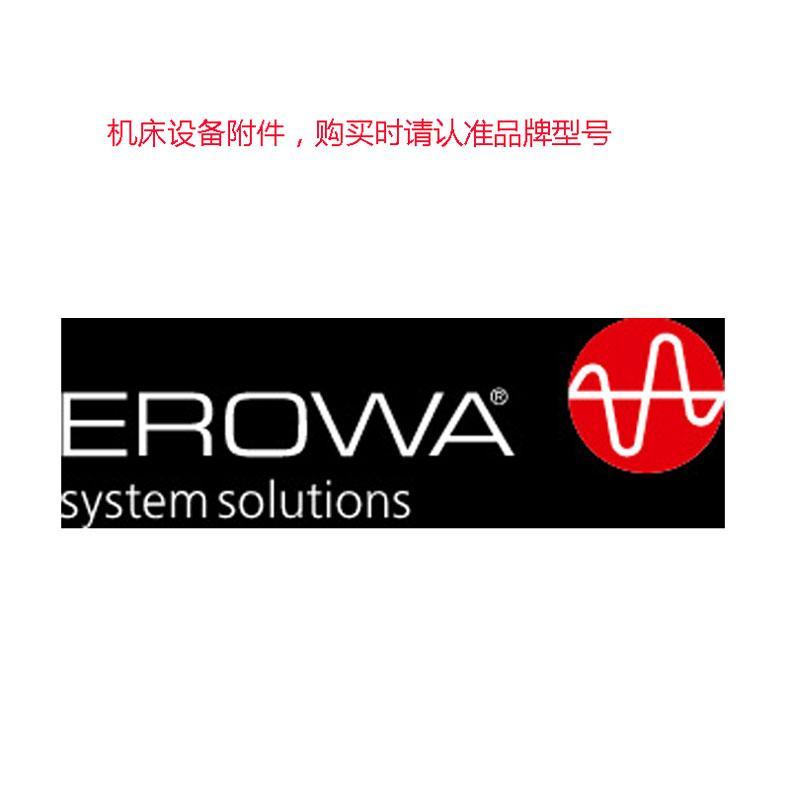 爱路华EROWA 直槽铜块(12个/套),ER-O10793