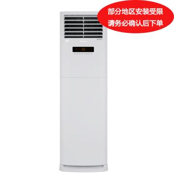 格力 大2匹悦风变频冷暖柜机,KFR-50LW/(50598)FNhAa-A3,一价全包(包7米铜管)。先询后订