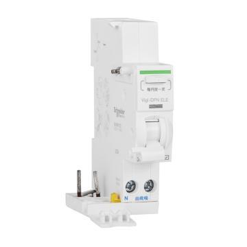 施耐德Schneider 电子式剩余电流动作保护附件,Acti9VigiiDPNELE25A(下出线),A9Y53625(2的倍数订货)