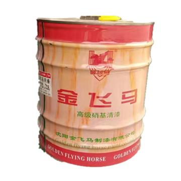 金飞马 硝基清漆,7kg/桶
