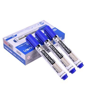 得力 可加墨白板筆,S502 藍,10支/盒 單位:盒 (替代:RAM766)