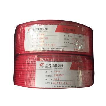 沈兴 红色单股绝缘阻燃电线(95米/卷),ZR-BV 4平方