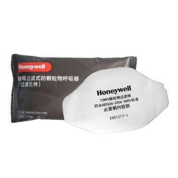 霍尼韋爾Honeywell 濾棉,72N95,KN95 用于7200系列防塵半面罩,5片/包,10包/袋