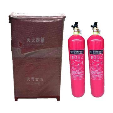 7公斤二氧化碳灭火器套装(含7公斤二氧化碳*2+灭火器箱)