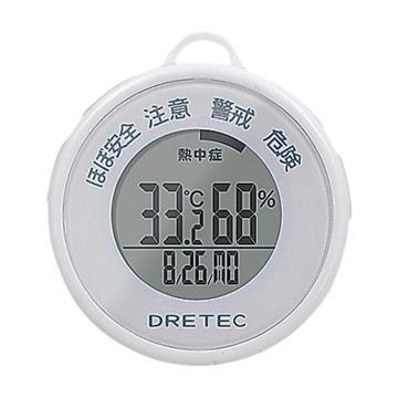 亚速旺/Asone 中暑流感警示仪,O-244WT 61-3523-13