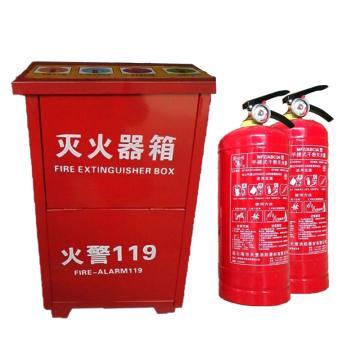 3公斤干粉灭火器套装(含灭火器*2+灭火器箱)
