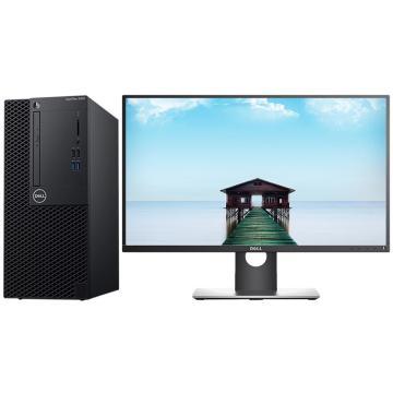戴尔台式机,3060MT I5-8500/4G/1T/win10-h 光驱 3年保修 21.5显示器 套机 售完即止