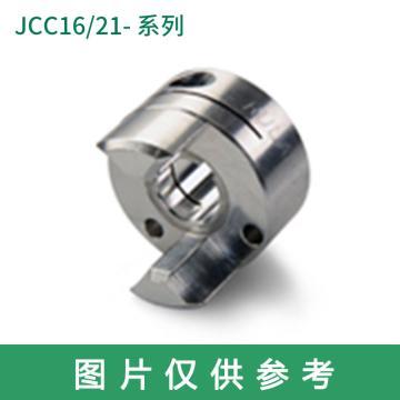 Ruland JCC-梅花聯軸器輪轂,夾緊式,英制,帶鍵槽,JCC16-6-A