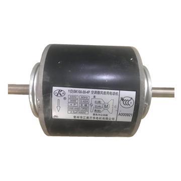 江南开华电机 电动机,Y(D)SK100-30-4P