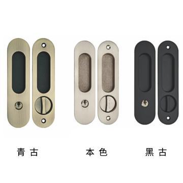 固特 移门锁,F158,带钥匙,锌合金/本色