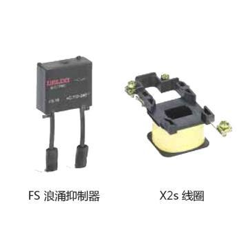 德力西DELIXI FS-95 浪涌抑制器 380-440V 配80-95A接触器