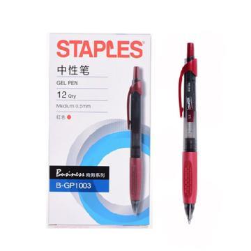 史泰博 按压式中性笔,0.5 红色 B-GP1003,12支/盒 单位:盒(替代:RVX207)