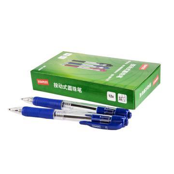 史泰博 按动式圆珠笔, 0.7mm 蓝色 BP-8106,12支/盒 单位:盒(替代:RVX189)