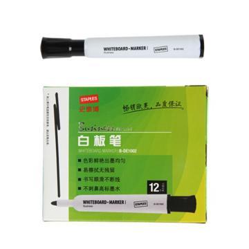 史泰博 白板笔,圆头 黑色 B-DE1002,12支/盒 单位:盒(替代:RVX176)