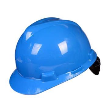 梅思安MSA 安全帽,10172893,V-Gard ABS标准型安全帽 蓝 超爱戴帽衬 D型下颏带