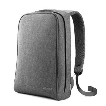 華為雙肩包 適用于15.6英寸以下的筆記本電腦