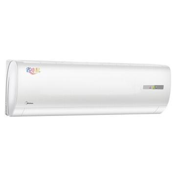 美的 2匹 定速 壁挂式空调 KFR-50GW/DN8Y-DH400(D3)一价全包