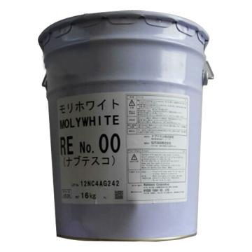Nabtesco 润滑脂,MOLYWHITE RE NO. 00,16KG/桶