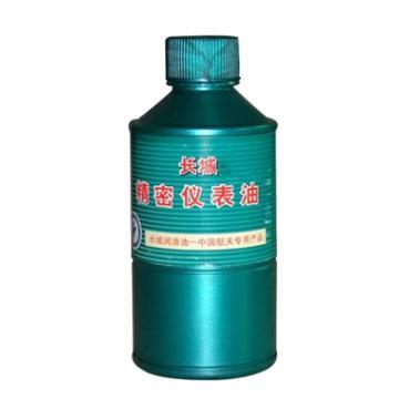 长城 高低温仪表油,4113,250g*40瓶/箱