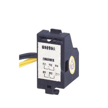 德力西 DELIXI 塑壳断路器附件 辅助触点 辅助左(引线)CDM9i-63/100F/125F 1K1B